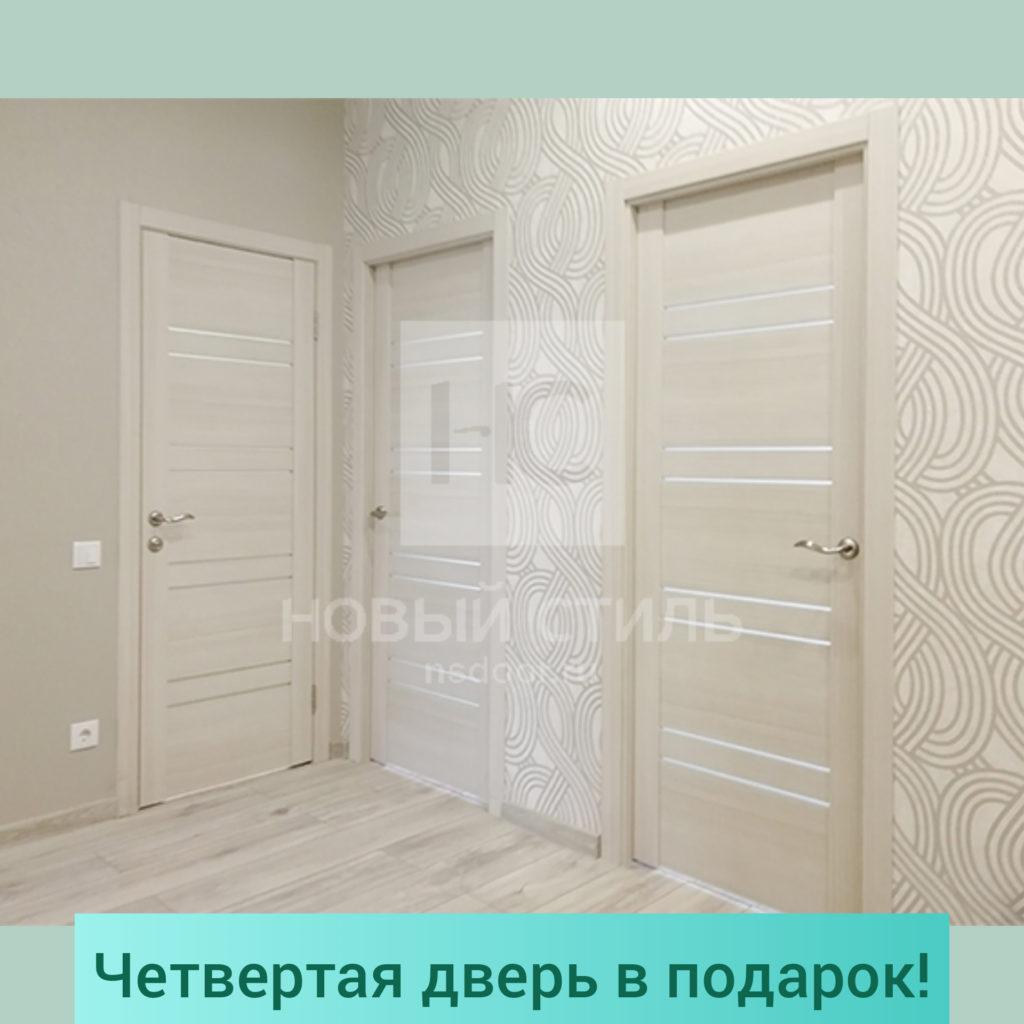 Четвертая дверь в ПОДАРОК!